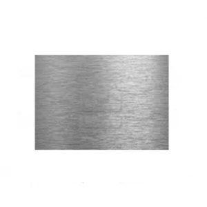 Металлические пластины и химреактивы для изготовления клише производства Magnesium Elektron Limited (MEL)